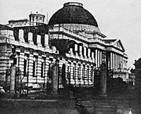 U.S. Capitol, circa 1850's